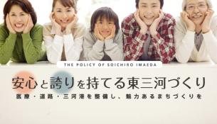 mikawa_OL