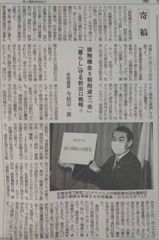 東愛知2 (2)
