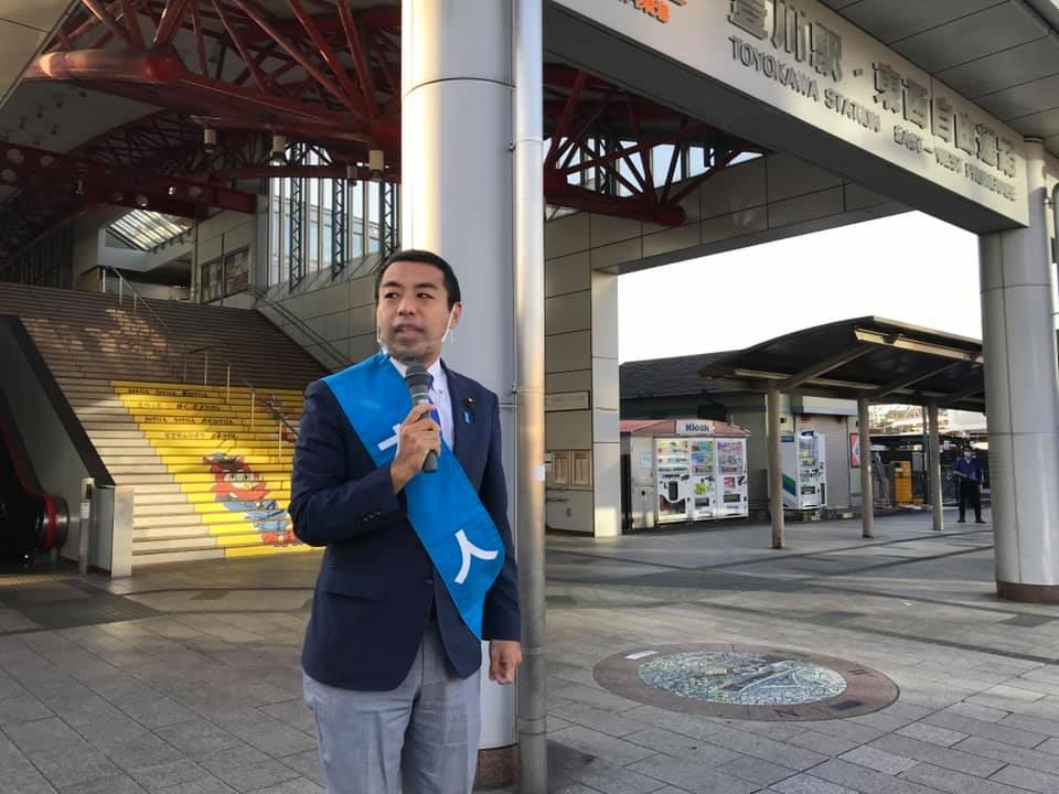 20201012ブログ豊川駅演説